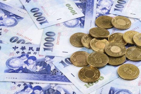 đổi tiền trước khi du lịch đài loan